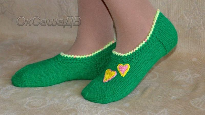 Тапочки следки спицами без швов Knitted slippers without seams