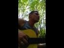 Отдых шашлыки гитара друзья семья другчеловека