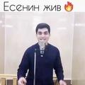 a_malia.s video