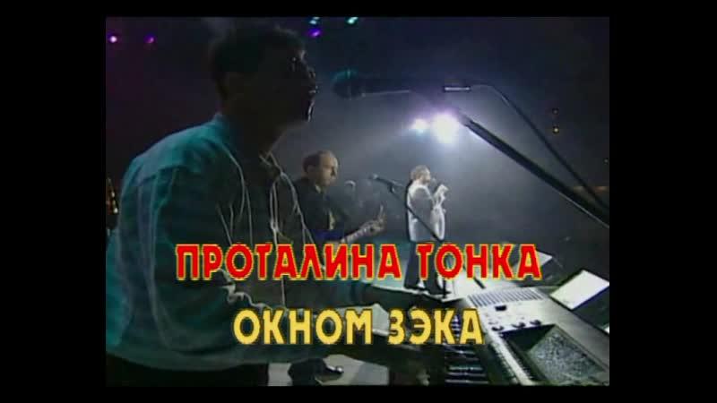 Круг Михаил - Владимирский централ