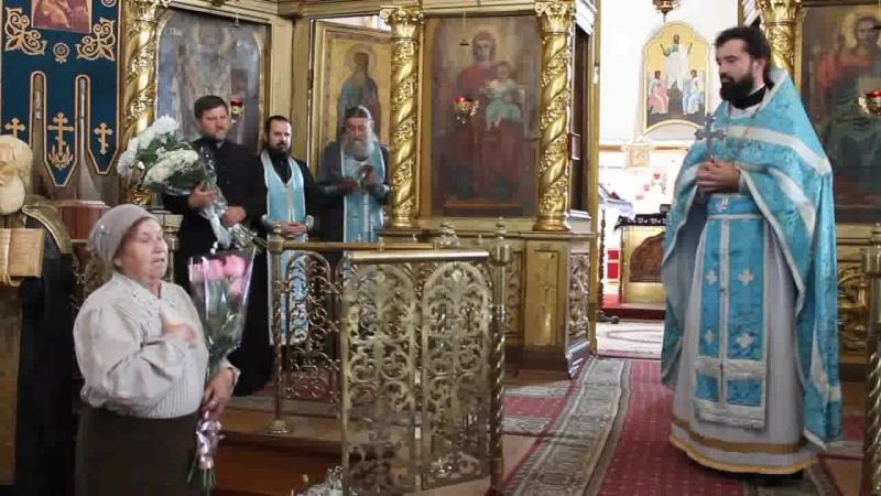 Поздравление отца Павла с Днём Ангела
