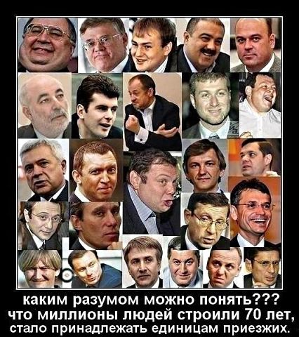 Почему Путин - плохой президент