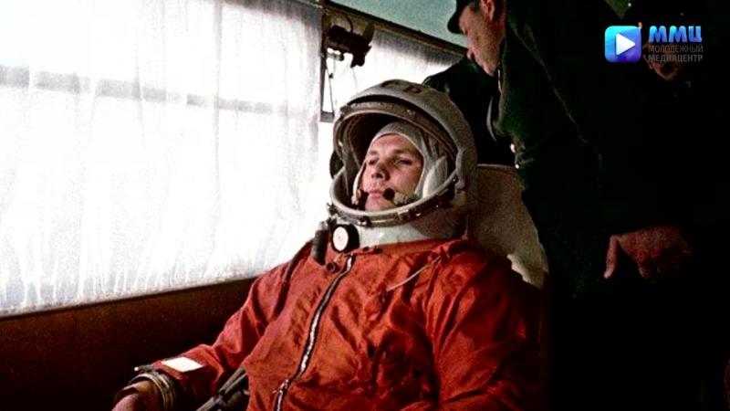 День Космонавтики. Сквер имени 50-летия полета в космос Ю.А.Гагарина