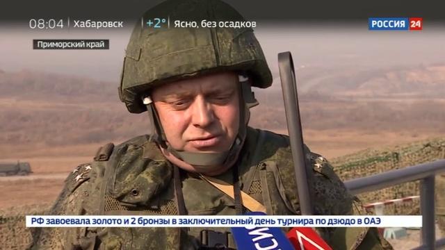 Новости на Россия 24 • Совместные учения Индра-2017 завершились