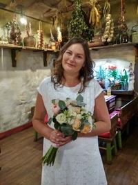 Наталья Ломакина