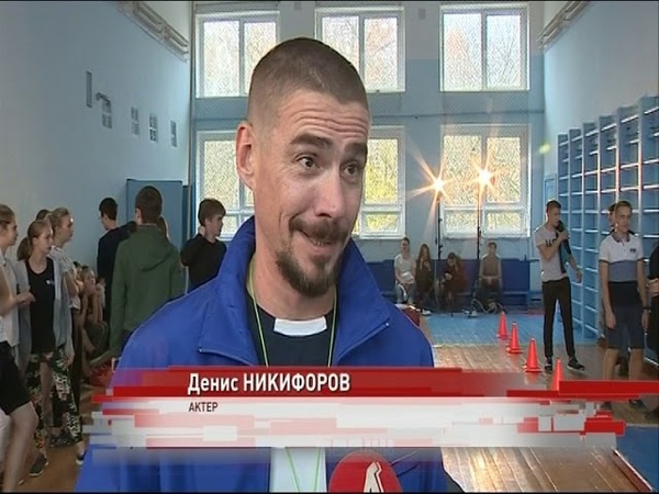 Тренер из «Молодежки» сыграл в роль физрука из Ярославля