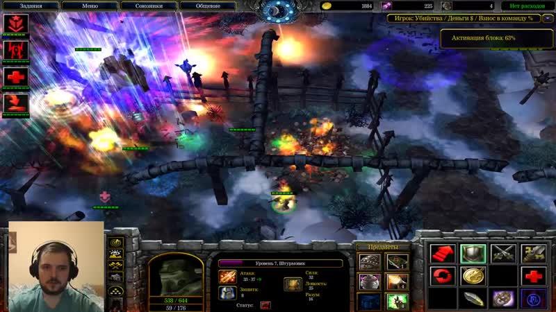 [От Зрителя для Зрителей] Warcraft III (Марш Зомби) by TaeR, Wycc, PagY etc. [17.11.18]