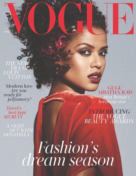 Гугу Эмбата-Ро стала героиней апрельского выпуска Vogue UK / 2018