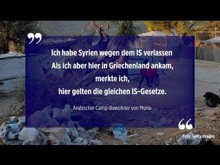 "Is-gang terrorisiert flüchtlingscamp moria drogen, gewalt, vergewaltigung und ""allahu akbar"""