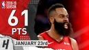 James Harden EPIC Highlights Rockets vs Knicks 2019.01.23 - 61 Pts, 15 Reb, MVP!
