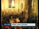 ილია მეორემ ეკლესიაში შემოსასვლელი კარიბჭე გაუხსნა ანტიქრისტეს ცრუ ეპისკოპოსს რომის პაპს, 2016 წლის 1 ოქტომბერი გთავაზობთ მც