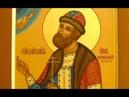 ЖИТИЕ БЛАГОВЕРНОГО КНЯЗЯ ИГОРЯ ЧЕРНИГОВСКОГО И КИЕВСКОГО 1147