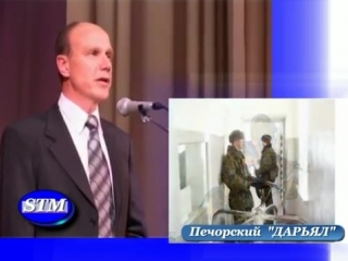 РЛС «Дарьял», г. Печора. Фильм Владимира Ивановича Горохова.
