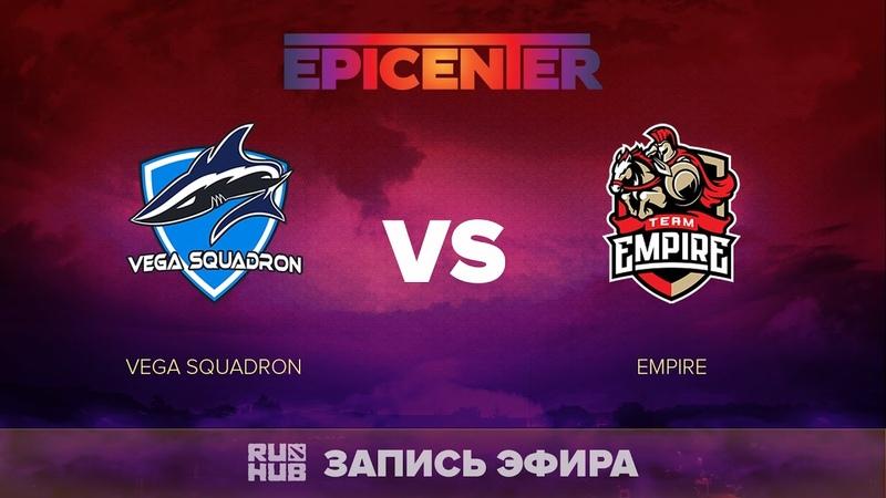 Vega Squadron vs Empire EPICENTER EU game 2 V1lat Faker