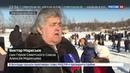 Новости на Россия 24 • Под Великим Новгородом отметили 75-летие освобождения Демянска от фашистов