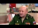 Интервью с начальником войск РХБЗ Вооруженных сил РФ Игорем Кирилловым