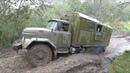 Зил 131,Jeep Wrangler Rubicon, Patrol 42,Уаз, Нива на тракторах