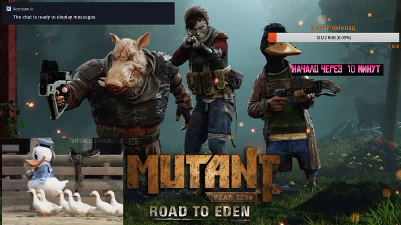 Mutant Year Zero Road To Eden УТКА И КАБАН ИДУТ СПАСАТЬ ПЛАНЕТУ