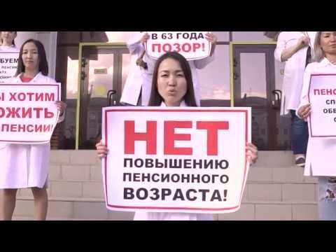 Секси обращение Путину от медсестер