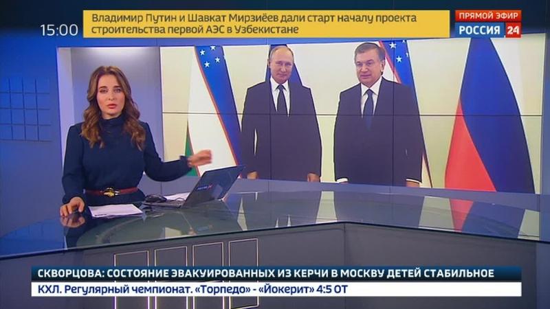 Live: Вести.Экономика | Vestifinance.ru