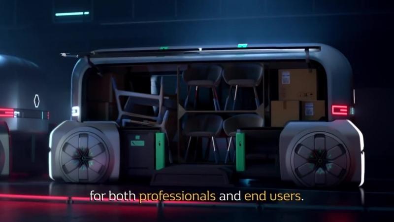 Renault показала концепт беспилотной капсулы для доставки товаров по городу