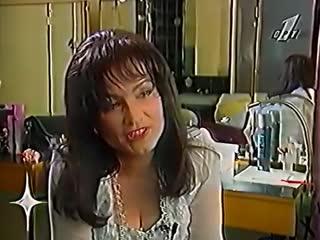 София Ротару в передаче Звезда (ОРТ, 1995)