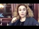 Как с нуля заработать на майниге Стратегия к применению вебинар Наталии Закхайм