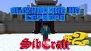 Minecraft 1 7 10 Выживание на Сервере SibCRAFT 2 Торфяная ФЕРМА
