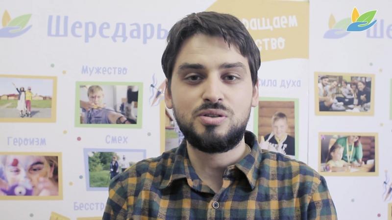 Директор реабилитационных программ фонда Шередарь Владислав Сотников призывает поддержать проект Шередаря