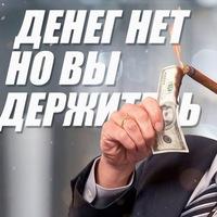 Анкета Иван Петров