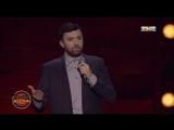 Тимур Каргинов (Stand Up 5 лет)