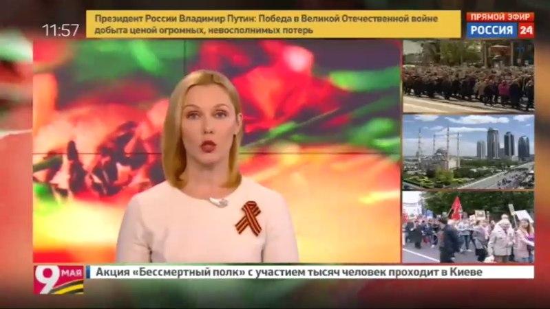 Новости на «Россия 24» • Украинские националисты пытаются сорвать шествие