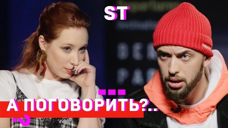 ST: о политике Путина, музыке Бузовой, «Ленинграде» и Москве, наркоте и шмотках А поговорить?..
