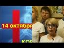 14 октября всероссийские митинги медицинских работников не согласных с пенсионным грабежом и политикой государства.