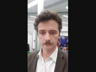 Live: Фильм Про / Индустрия кино