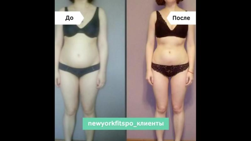 Клиент, 34 года, 173 см.ю 75, 3 кг