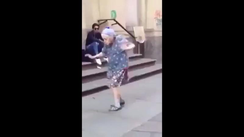 Танцуй пока молода ... бабуся )