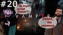 Vampyr Прохождение Часть 20 Слепой алхимик