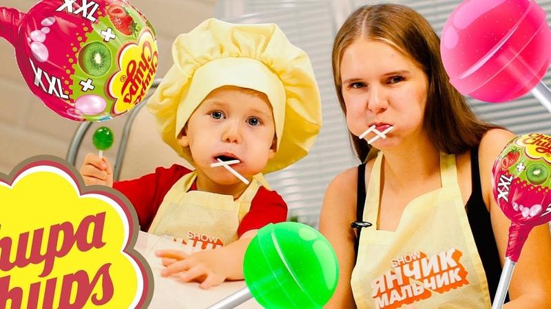 CHUPA CHUPS CHALLENGE. Засунь в рот как можно больше чупа-чупсов! Видео для детей.