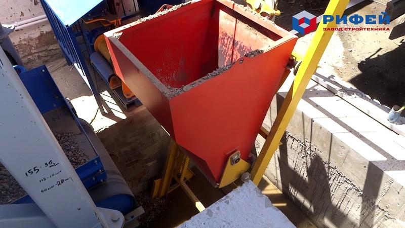 Бетонный завод Рифей Бетон 25 производительностью 25 м куб в час