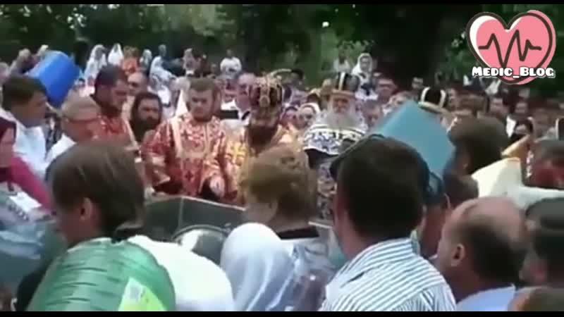 В Румынии мощами святых очищают воду которую дают пить верующим