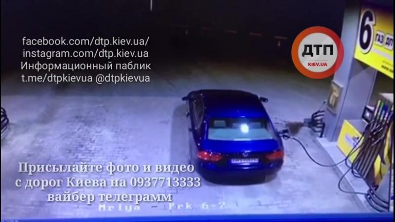 Видео почему сгорела заправка БРСМ На АЗС БРСМ Нафта что находится на трассе Киев Житомир в