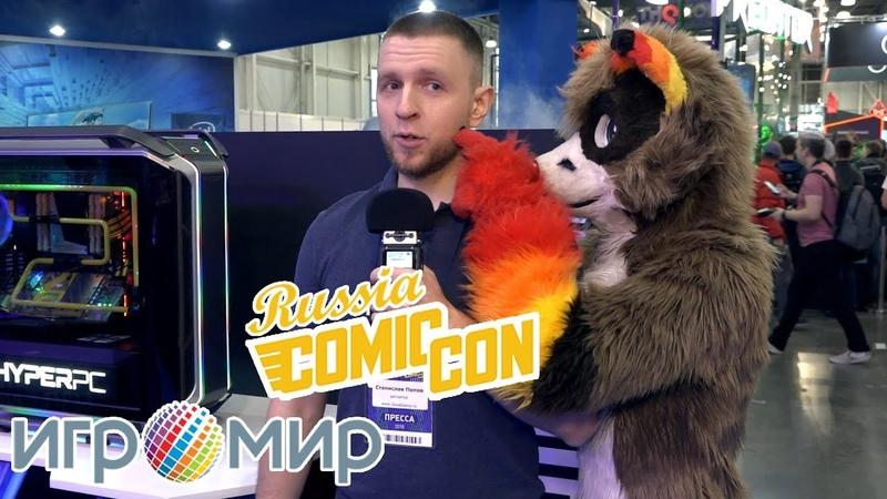 Игромир 2018 и ComicCon Russia. Большой репортаж от MantichTV