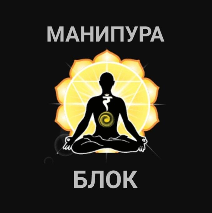 Программные свечи от Елены Руденко. - Страница 12 GCu2DNbi_Ek