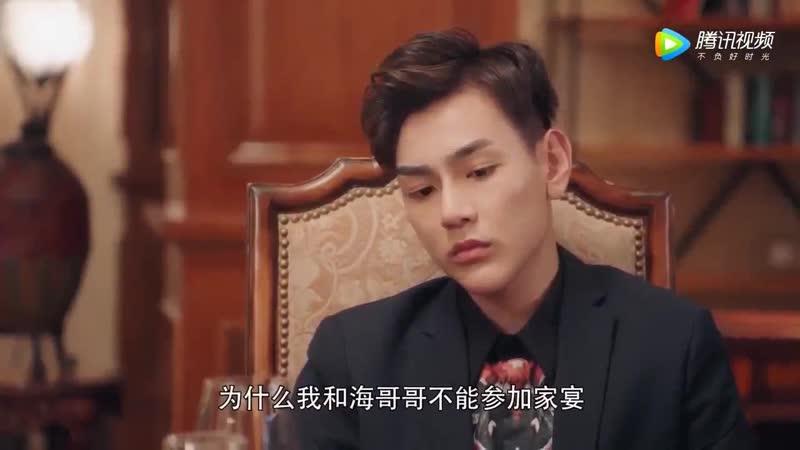 Лун Жи И, тебе конец 2 сезон 10 серия ( Озвучка SOUND-GROUP )