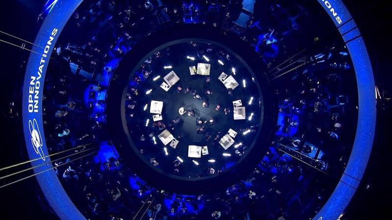 Luxury Sound - пленарное заседание форума Открытые инновации 2018