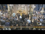 Церемония освящения огня в Иерусалиме