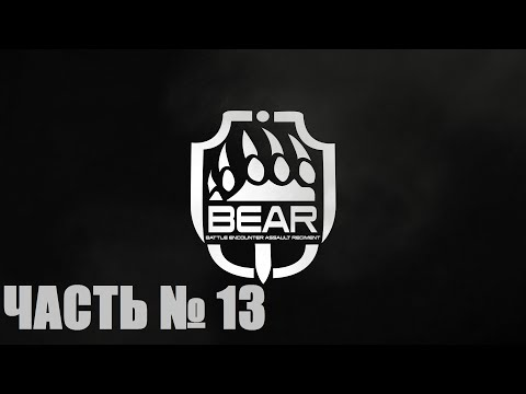 Escape from Tarkov 0 8 прохождение часть 13 Реагент Ч. 3