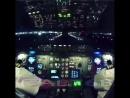 Взлет самолета из кабины пилотов. Звук двигателей прекрасен!