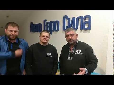 Предостережение от АВТО ЕВРО СИЛА Не видитесь на мошенников